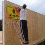 строительство-домов-нижний-тагил-150x150