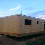 строительство-коттеджей-нижний-тагил-150x150